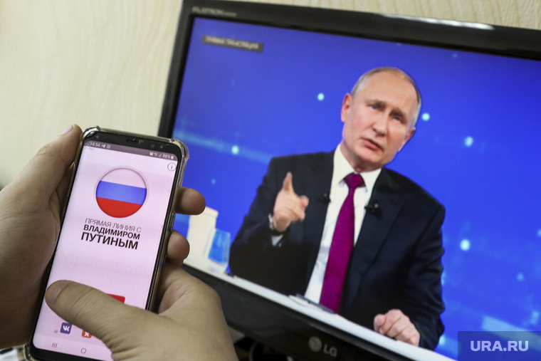 Прямая трансляция с Путиным и мобильное приложение. Курган, смартфон, сотовый телефон, трансляция путина, прямая линия, путин на экране