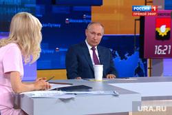 Скрины с трансляции по приложению. Челябинск