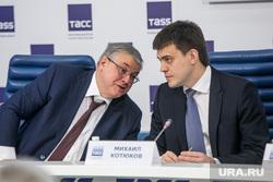 Пресс-конференция губернатора Приморья Олега Кожемяко в ТАСС. Москва