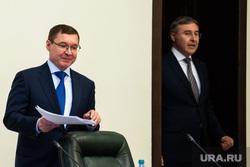 Совещание по вопросам деятельности научно-образовательных центров мирового уровня  и реализации проектов по созданию современных кампусов мирового уровня пройдет на площадке полпредства. Екатеринбург