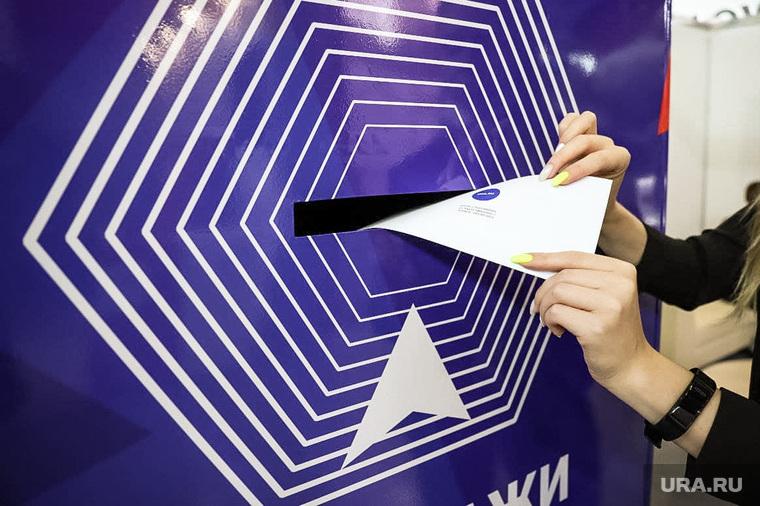 Стенд URA.RU на выставке Иннопром. Екатеринбург