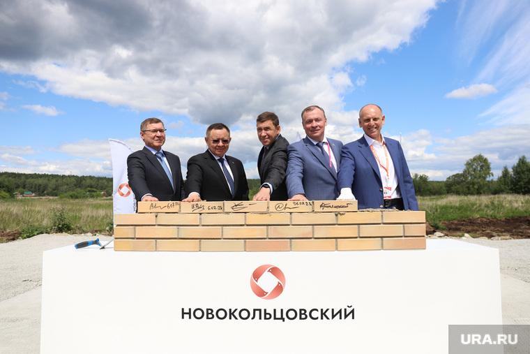 Церемония закладки первого камня района Новокольцовский. Екатеринбург, файзуллин ирек