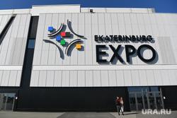 ИННОПРОМ-2021, третий день. Екатеринбург