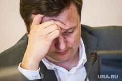 Комитет по бюджету областной Думы. Тюмень
