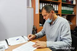 Барышев ТИК. Челябинск