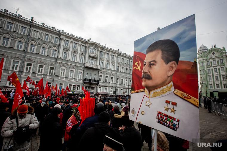 Возложение цветов к Вечному Огню. Москва, коммунисты, красный флаг, сталин, красное знамя, московское отделение кпрф