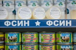 """Форум """"За честные закупки"""". Москва"""
