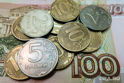 Клипарт. Деньги. Челябинск