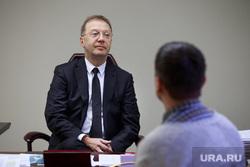 Игорь Ковпак, интервью. Екатеринбург
