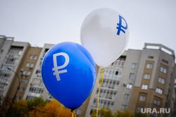 День открытых дверей в ЦБ РФ по Уральскому региону. Екатеринбург