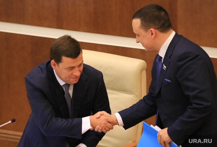 Бюджетное послание губернатора. Екатеринбург, рукопожатие, куйвашев евгений, ионин дмитрий