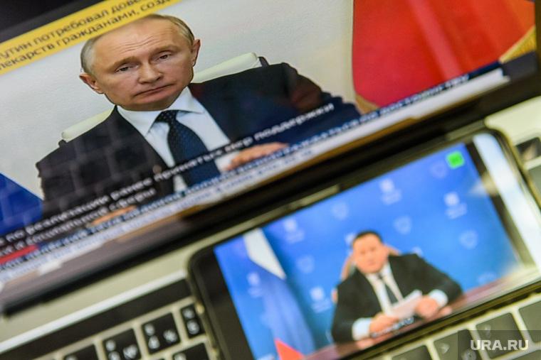 Видеосовещание Владимира Путина с правительством по выплатам медикам. Екатеринбург, вкс, путин на экране, совещание правительства, видеосовещание