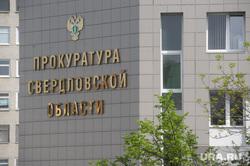 Выпускники 11-ых классов сдают ЕГЭ по географии и информатике в языковом Лицее №2. Екатеринбург
