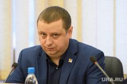 Градостроительная комиссия ЕГД. Екатеринбург