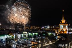 День города в Екатеринбурге. Екатеринбург