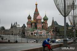 Разное. Москва