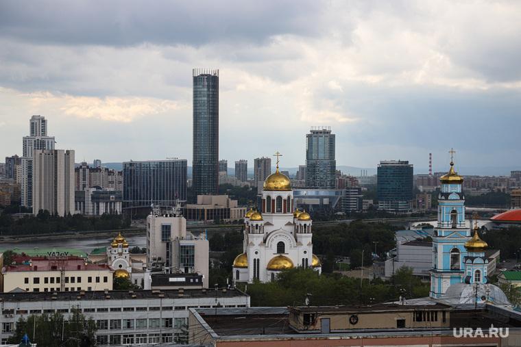 Панорама города. Екатеринбург, панорама, панорама города