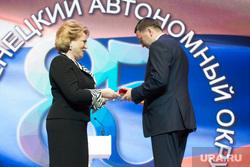 Награждение к 85-летию Ямала