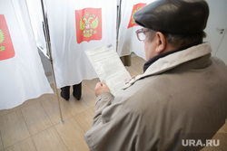 ВЫБОРЫ 2018. День голосования. Избирательный участок.  Пермь