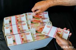 Клипарт. Деньги, валюта. Челябинск