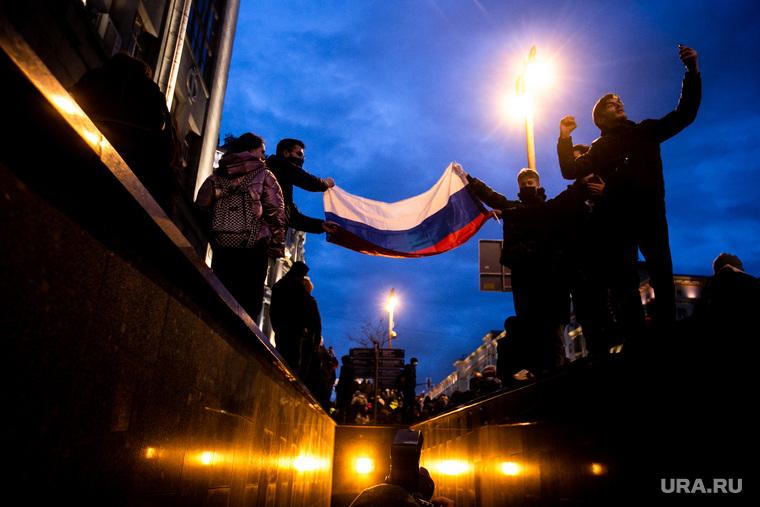 Несанкционированная акция сторонников оппозиционера Алексея Навального. Москва, митинг, флаг россии, протест, тверская улица