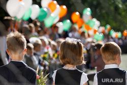 День знаний, первое сентября в гимназии №210 «Корифей». Екатеринбург