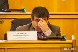 Заседание тюменской областной думы 13.03.2014