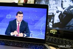 Прямая линия с губернатором СО Евгением Куйвашевым. Екатеринбург