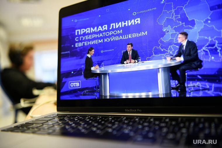 Прямая линия с губернатором СО Евгением Куйвашевым. Екатеринбург , куйвашев на экране, прямая линия с евгением куйвашевым