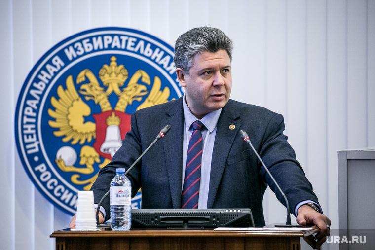 Заседание ЦИК по видеонаблюдению на выборах. Москва, григорьев максим