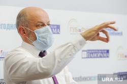 Пресс-конференция по голосованию за Конституцию-2020. Челябинск