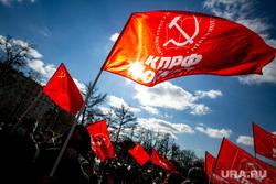Митинг коммунистов на Пушкинской площади с участием депутатов от КПРФ. Москва