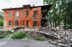 Обрушение части двухэтажного жилого дома на улице Кронштадской. Челябинск