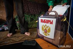 Досрочное голосование на хантыйских стойбищах. Сургутский район