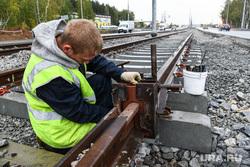 Закладка первого камня трамвайного депо. Екатеринбург