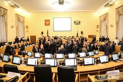 Торжественное заседание посвященное 25 летию областной думы. Тюмень