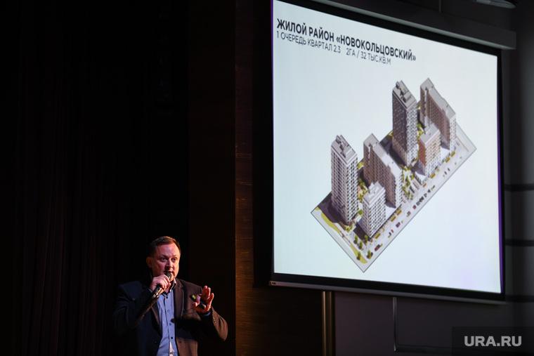 Лекторий Синара public talks. Екатеринбург