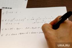 Депутаты облдумы сдают ЕГЭ по математике.Курган