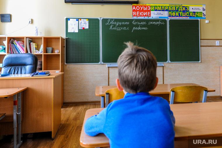 Школа, лицей, гимназия. Каникулы. Челябинск, ребенок, гимназия, класс, дети, ученик, мальчик, классная работа, каникулы, школа, лицей