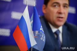 Встреча Евгения Куйвашева с журналистами на тему выборов 2016 г. Екатеринбург