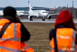 Международный аэропорт «Кольцово». Екатеринбург