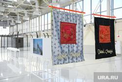 Открытие 6-й Уральской индустриальной биеннале современного искусства на УОМЗ. Екатеринбург