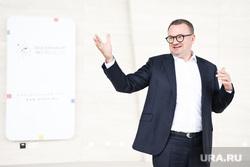 Игорь Данилов и МВЦ «Екатеринбург-ЭКСПО». Екатеринбург