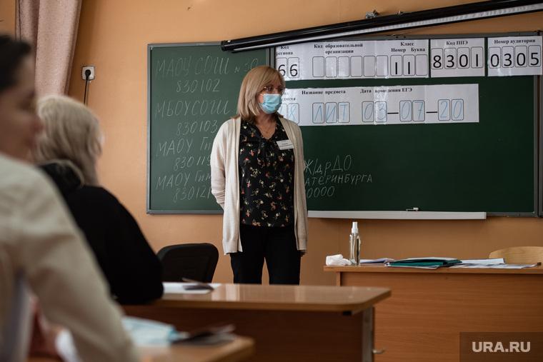 Первый экзамен в рамках основного периода сдачи ЕГЭ в школе № 208. Екатеринбург, учебный класс, егэ, экзамен, школьный класс, школа, единый государственный экзамен