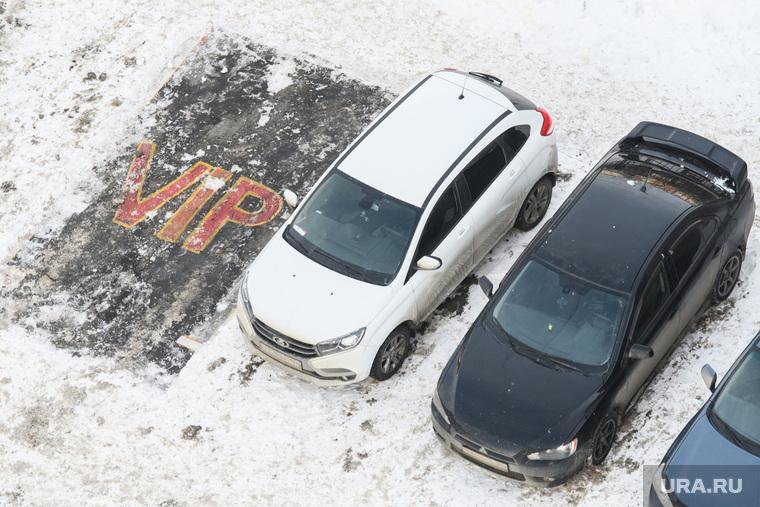 Виды Екатеринбурга, автостоянка, вип парковка, парковка автомобилей, парковка во дворе, стоянка машин, vip парковка