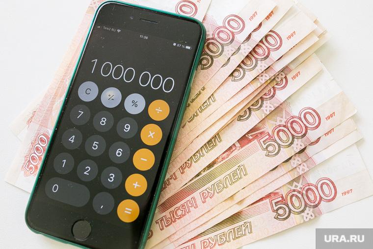 Клипарт Деньги. Тюмень, кредит, пять тысяч, калькулятор, ипотека, деньги, взятка, миллион рублей, миллион