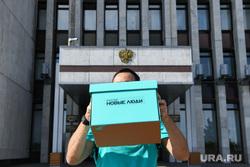 Партия Новые люди сдает подписи в свердловский избирком. Екатеринбург