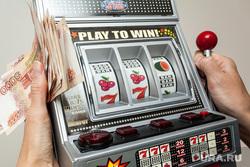 Клипарт Игровые автоматы. Тюмень