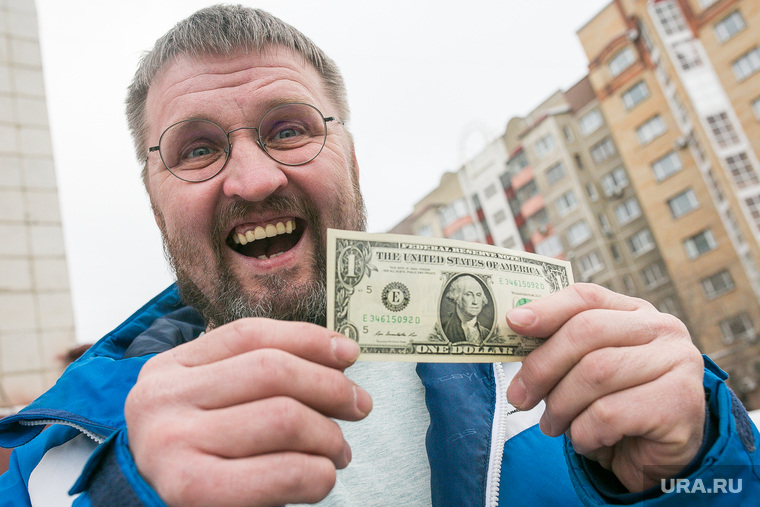 Клипарт Выигрыш лотереи. Тюмень, лотерея, деньги, очкарик, доллары