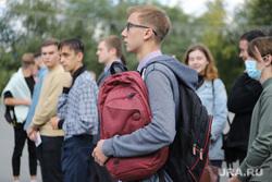 Торжественная линейка студентов КГУ в ЦПКиО. Курган